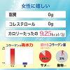 鲨鱼的鳍胶原蛋白果冻在审查 3 卵泡 omake ◆ ◆ (鲨鱼的鳍胶原蛋白果冻银座西红柿) fs3gm
