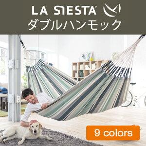 【あす楽対応】ハンモック ダブル LA SIESTA ラシエスタ 日本正規販売店 保証 【省スペース 1〜2人用 新築 一晩寝れます リノベやグランピングにも】 ラシェスタ 室内 HAMMOCK CHAIR グランピング
