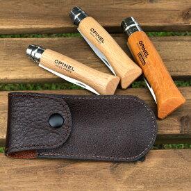 OPINEL(オピネル)ナイフ レザー ケース カラビナ付き シース カバー knife case ※ケースのみ商品