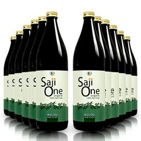 クーポン配布中! サジージュース SajiOne サジーワン サジー 100%ストレート 900ml 12本セット 鉄分 ドリンク 鉄分補給 産後 授乳中 栄養補給 美容 シーベリー シーバックソーン 沙棘 スーパーフルーツ 無添加 オーガニック 黄酸汁 有機JAS 送料無料