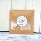 【レシピ付き】インドのデザートシュリカンドのキット水切りヨーグルトで簡単ヘルシースパイスデザートレーズンクルミピーナッツ入り