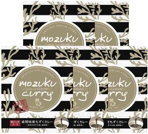 沖縄ご当地カレー 座間味産もずくカレー 200g×5食まとめ買いセット