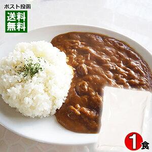 【ポスト投函送料無料】J&T 業務用 おいしいビーフカレー 200g