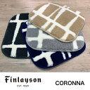フィンレイソン コロナ チェアパッド 35×35cm 北欧 フィンランド finlayson coronna アスワン プレースマット
