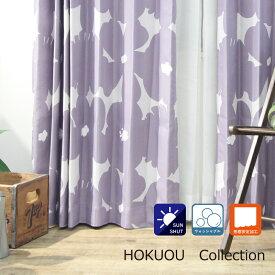 おしゃれ かわいい 北欧 カーテン 遮光 2級 花柄 リーフ ボタニカル 北欧デザイン 格安 価格 大柄 花柄 モダン セミオーダー フィンランド マリメッコ風 パープル 紫 サイズ(W100cm×H40cm〜H135cm)