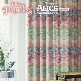 Disney ディズニー 遮光カーテン プリンセス&アリス巾:201cm〜300cm 丈:80cm〜260cm 【1枚入り】