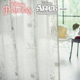 Disney ディズニー ミラーレースカーテンン プリンセス&アリス巾:201cm〜300cm 丈:80cm〜260cm 【1枚入り】