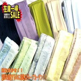 厚地カーテンワゴンセール2000円以下安いすぐ来る