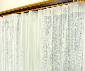 レースカーテン 定番のダマスクストライプ柄「アラベスク」ミラーレースカーテン 幅100cm×2枚セット 丈サイズ均一価格