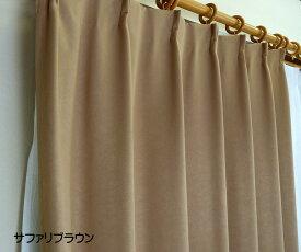 遮光カーテン2枚とミラーレースカーテン2枚の4枚セット シンプルでベーシックな皮革調の遮光1級カーテンと定番のミラーレース 幅100cm×2枚組 丈40cm〜240cmの間で5cm刻み 特殊型押し加工 数量限定のアウトレット商品 一人暮らしにもオススメ ウォッシャブル 送料無料 日本製