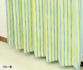 極細繊維の高密度遮光ドレープカーテン2枚とUVカットや断熱機能に優れた高機能レースカーテン2枚の4枚セット おしゃれな北欧デザインの【モダンストライプ】 幅100cm×2枚組 丈40cm〜240cmの間で5cm刻み 数量限定のアウトレット商品 一人暮らしにもオススメ 送料無料 日本製