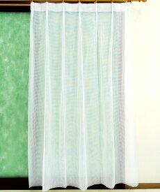 レースカーテン セミオーダー レトロ チェック柄 シックハウス対策 ホルムアルデヒド吸着加工 幅サイズ100cm固定 丈139cm〜220cmから1cm単位でオーダー アウトレット 同クラス商品の楽天最安値に挑戦 あす楽対応 日本製