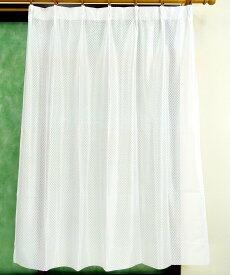 外から見えにくい UVカット ミラーレースカーテンにダスト・花粉キャッチ機能が付いたセミオーダーレースカーテン【幅サイズ155cm固定【丈139cm〜220cmから1cm単位でオーダー可能】 アウトレット同クラス商品の楽天最安値に挑戦 短納期 日本製