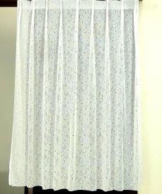 レトロで透け感のあるドレープ性に優れた花柄 セミオーダーレースカーテン【ケープレース】 幅サイズ105cm固定【丈78cm〜150cmから1cm単位でオーダー可能】 ほどよい透け感が光をしっかり取り込み通気性も抜群 アウトレット同クラス商品の楽天最安値に挑戦 短納期 日本製