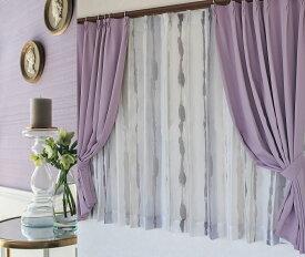 【送料無料】【ボイルレース】カーテン木綿調・リネン風・北欧風・デザイン・日本製幅100cm幅150cm