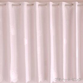 【メール便送料無料】ミラーレースカフェカーテン・小窓用・145cm幅 おしゃれ 遮光 可愛い つっぱり式 高周波カット・日本製