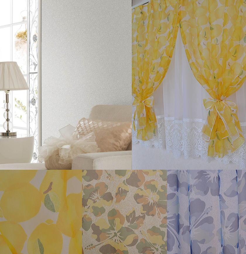 【エントリーでP10倍】デザイン二重カーテン形状記憶トロピカルおしゃれ可愛い花柄レモンハイビスカス夏用迷彩柄【2枚組】日本製