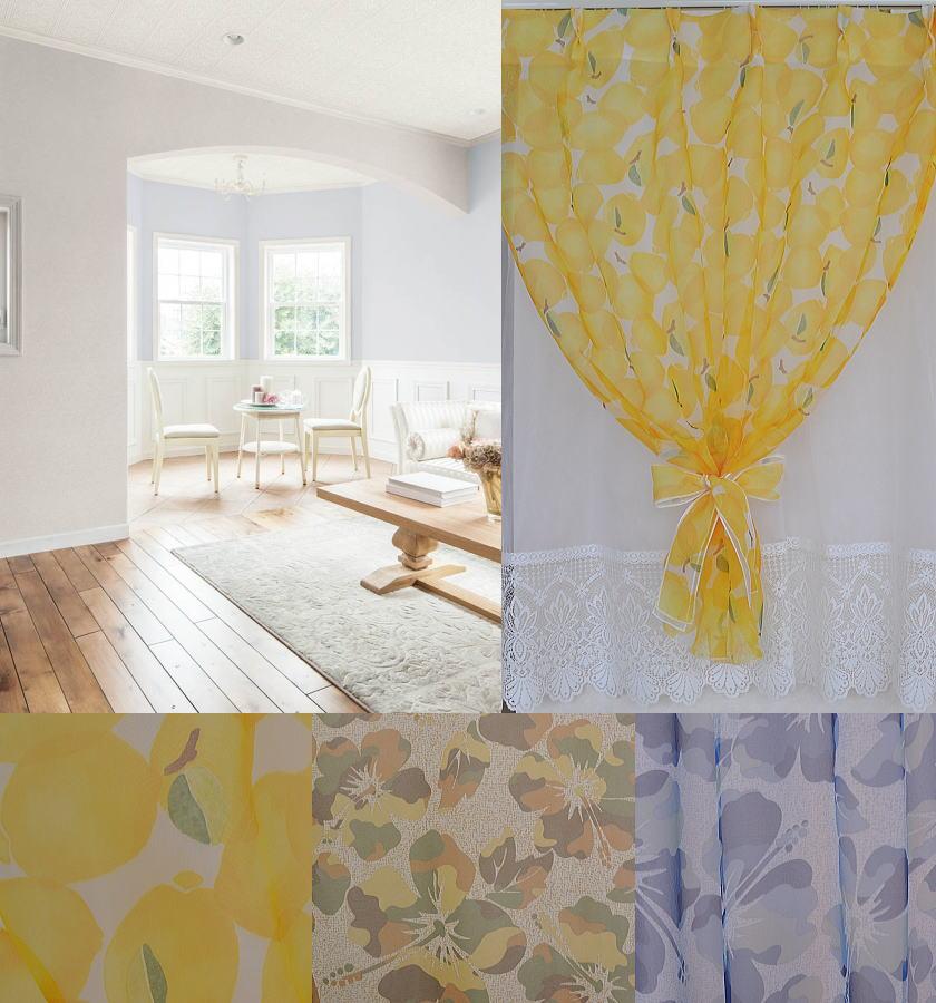 出窓デザイン二重カーテン形状記憶トロピカルおしゃれ可愛い花柄レモンハイビスカス夏用迷彩柄【70cm幅】日本製