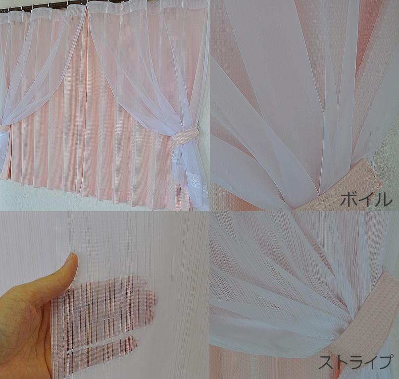 フラットレースカーテン・ヒダなしおしゃれ可愛いトリム飾り間仕切りシフォンレース日本製