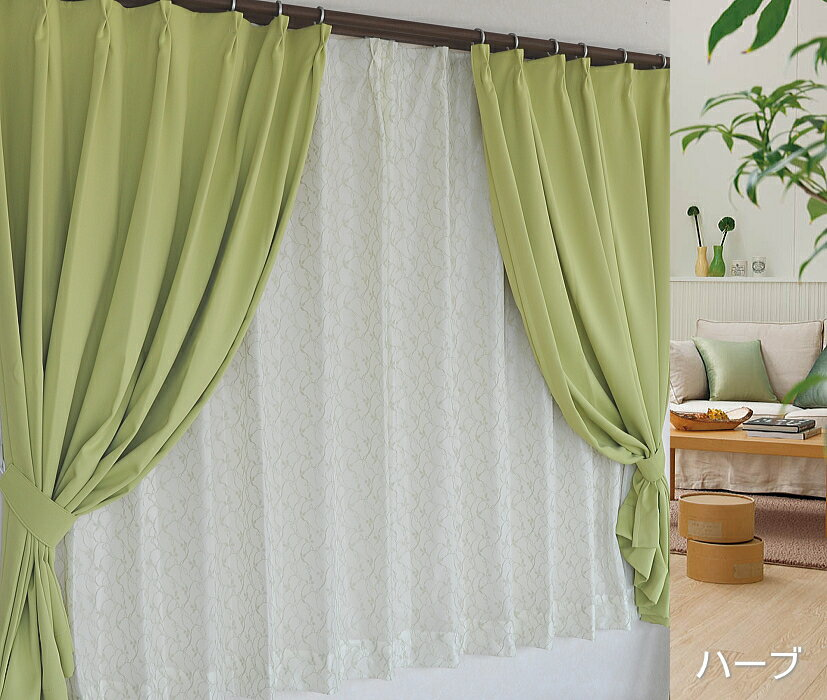 ミラーレースカーテン遮光UVカットボタニカル柄総柄刺繍とストライプ柄日本製【ハーブ・ストライプ】
