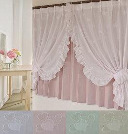 【お姫様カーテン】カラフルラブリーハート女の子のお部屋センタークロスカーテン おしゃれ UVカット(2枚組)幅100cm 日本製