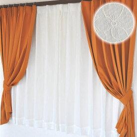【送料無料】ミラーレースカーテン遮光UVカット柄総柄刺繍とラメ入りストライプ柄日本製【ジャスミン・ルナ】