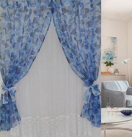 出窓デザイン二重カーテン形状記憶トロピカルおしゃれ可愛い花柄ハイビスカス夏用迷彩柄【70cm幅】日本製