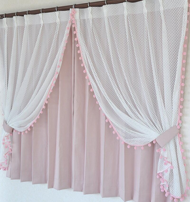 【デザインカーテン】ポンポン飾り付き防炎レースカーテン幅100cm(2枚組)おしゃれ可愛い間仕切りのれん日本製