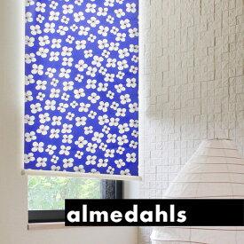 ロールスクリーン ロールカーテン アルメダールス almedahls ベラミ 北欧 オーダー 小窓