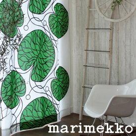 北欧カーテン マリメッコ marimekko ボットナ グリーン bottna 北欧ブランドカーテン オーダーカーテン かわいい おしゃれ 蓮の葉 葉っぱ 大きい葉 インパクト ボタニカル 緑