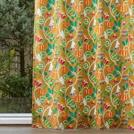ムーミン MOOMIN カーテン 北欧 鈴木マサル 北欧ブランドカーテン 植物園(ムーミン) すずきまさる オーダー かわいい おしゃれ ベージュ