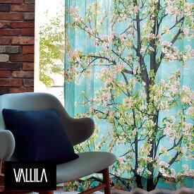 北欧カーテン VALLILA メナプー ブルー 木 ボタニカル 花柄 モダン オーダーカーテン 北欧ブランドカーテン フィンランド おしゃれ バリラ