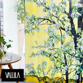 北欧カーテン VALLILA メナプー イエロー 木 ボタニカル 花柄 モダン オーダーカーテン 北欧ブランドカーテン フィンランド おしゃれ バリラ