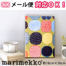 ファブリックパネル マリメッコ 北欧 コンポッティ ミニサイズ(約18×26cm) ファブリックボード おしゃれ かわいい ウォールパネル 生地 ギフト ベージュ グリーン marimekko