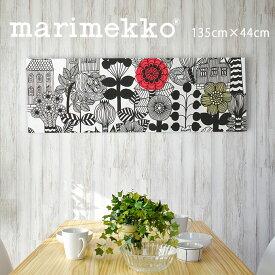 ファブリックパネル マリメッコ 北欧 リントゥコト marimekko 約135×44cm おしゃれ かわいい ファブリックボード ウォールパネル 生地 ギフト カラフル リビング 花柄