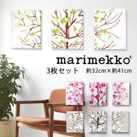 ファブリックパネル 3枚セット マリメッコ 北欧 ルミマルヤ 約32×41cm marimekko おしゃれ かわいい ファブリックボード ウォールパネル 生地 ギフト グリーン ピンク グレー