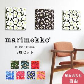 ファブリックパネル 3枚セット マリメッコ 北欧 ミニウニッコ 約33×33cm marimekko MINIUNIKKO おしゃれ かわいい ファブリックボード ウォールパネル 生地 ギフト イエロー グリーン レッド ブルー ホワイト ブラック