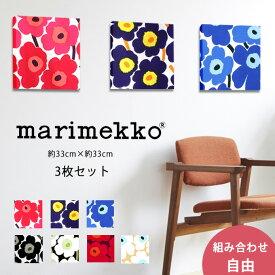 ファブリックパネル 3枚セット マリメッコ 北欧 ピエニウニッコ 約33×33cm marimekko PIENIUNIKKO おしゃれ かわいい ファブリックボード ウォールパネル 生地 ギフト レッド ブルー ホワイト ブラック ダークブルー