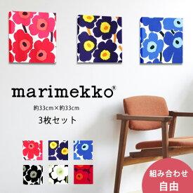 ファブリックパネル 3枚セット マリメッコ 北欧 ピエニウニッコ 約33×33cm ファブリックボード marimekko PIENIUNIKKO おしゃれ かわいい ウォールパネル 生地 ギフト レッド ブルー ホワイト ブラック ダークブルー