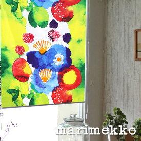 ロールスクリーン ロールカーテン マリメッコ marimekko ユハンヌスタイカ 北欧 オーダー 小窓