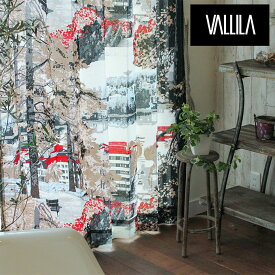 北欧カーテン VALLILA ヴァリラ ジャイバス ブラウン オーダーカーテン 北欧ブランドカーテン ユヴァスヤルヴィ湖 雪景色 街並み 風景 フィンランド おしゃれ かわいい バリラ 茶色