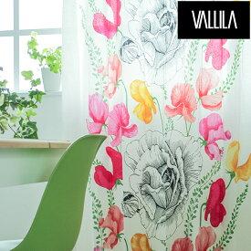 北欧カーテン VALLILA ヴァリラ カイノ ピンク オーダーカーテン 北欧ブランドカーテン 花柄 フラワー 春 エレガント フィンランド おしゃれ かわいい バリラ オレンジ