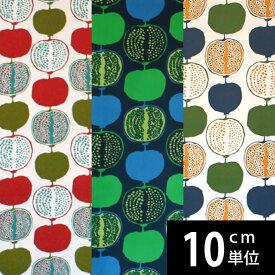 カーテン生地 ワイデザイン Ydesign 北欧 ポメグラ 3色 切り売り 生地 10cm単位 おしゃれ かわいい 手芸 ハンドメイド 布 北欧風