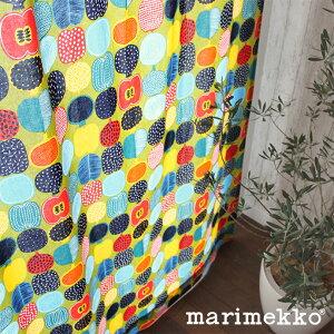 カーテン マリメッコ コンポッティ グリーン 北欧ブランドカーテン オーダーカーテン かわいい おしゃれ フルーツ 果物 コンポート キッチン ダイニング カラフル marimekko kompotti