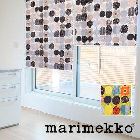 ロールスクリーン ロールカーテン マリメッコ marimekko コンポッティ 北欧 オーダー 小窓