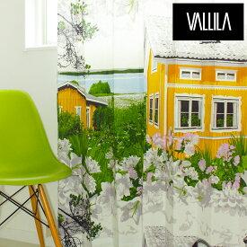 北欧カーテン VALLILA ヴァリラ ラプチ イエロー オーダーカーテン 北欧ブランドカーテン 湖 花 フラワー 水辺 やさしい フィンランド おしゃれ かわいい バリラ 黄色
