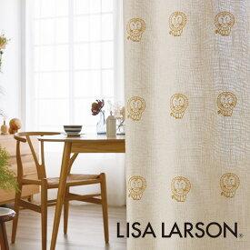 北欧カーテン リサラーソン LISA LARSON ライオン 刺繍 イエロー オーダーカーテン 北欧ブランドカーテン ライオン アニマル 動物 ポップ スウェーデン おしゃれ かわいい リサ・ラーソン 麻 リネン黄色