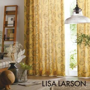 北欧カーテン リサラーソン LISA LARSON ライオン イエロー オーダーカーテン 北欧ブランドカーテン ライオン アニマル 動物 ポップ スウェーデン おしゃれ かわいい リサ・ラーソン 麻 プリン