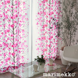 北欧カーテン マリメッコ marimekko ルミマルヤ ピンク オーダーカーテン 北欧ブランドカーテン 雪イチゴ 花柄 フラワー ボタニカル かわいい おしゃれ 並木道 やさしい