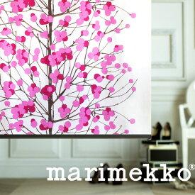 ロールスクリーン ロールカーテン マリメッコ marimekko ルミマルヤ 北欧 オーダー 小窓